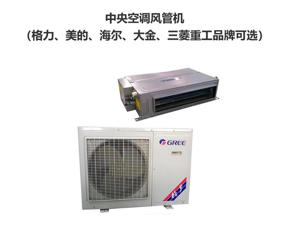 中央空调风管机(格力、美的、海尔、大金、三菱重工品牌可选)插图
